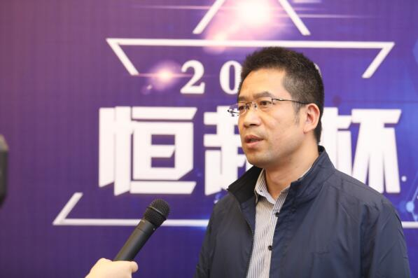 """2020""""恒越杯""""湖南人工智能技能大赛在湘开幕"""